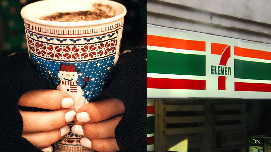 Mother and daughter fend off carjackers with cup of 7-Eleven hot chocolate https://t.co/mt8HrdyqcB https://t.co/NS0VyoVcIC