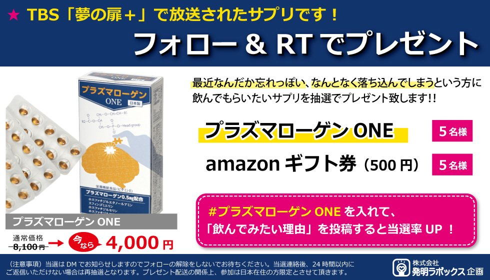 発明ラボックス 〜アイデアを商品に〜さんの投稿画像
