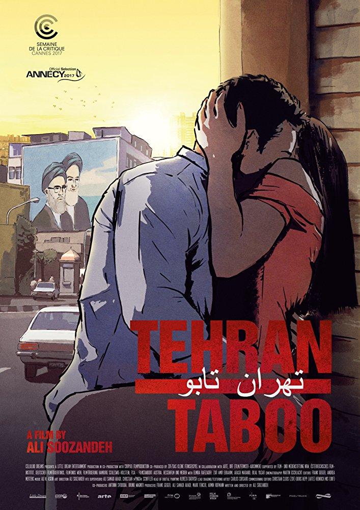 Houston Iranian Film Festival celebrates 25th anniversary