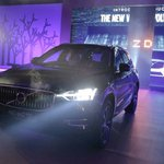 Feast your eyes on the all-new Volvo XC60 SUV