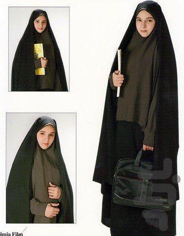 عکس+مدل+روسری+زیر+چادر
