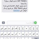 RT : #الهلال_القادسيه نجدد حبنا للهلا...