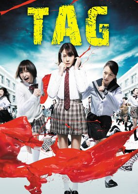 "My Sion Sono introduction is about to commence with ""Tag"" on Netflix. https://t.co/tDck02zQm0 https://t.co/q0qzp2n9MB"