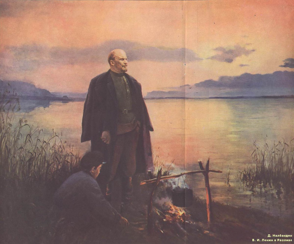Ленин в разливе фото
