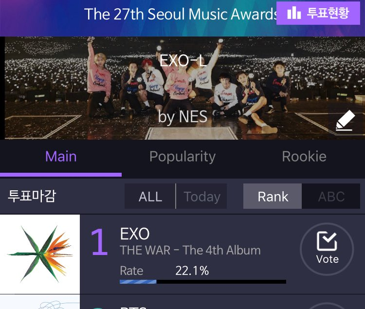 Please if you have points on SMA korean version VOTE for the DAESANG!  @weareoneEXO #iHeartAwards #BestFanArmy #EXOL https://t.co/LxgSEYE4Rm