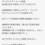 GGO20180122_2322
