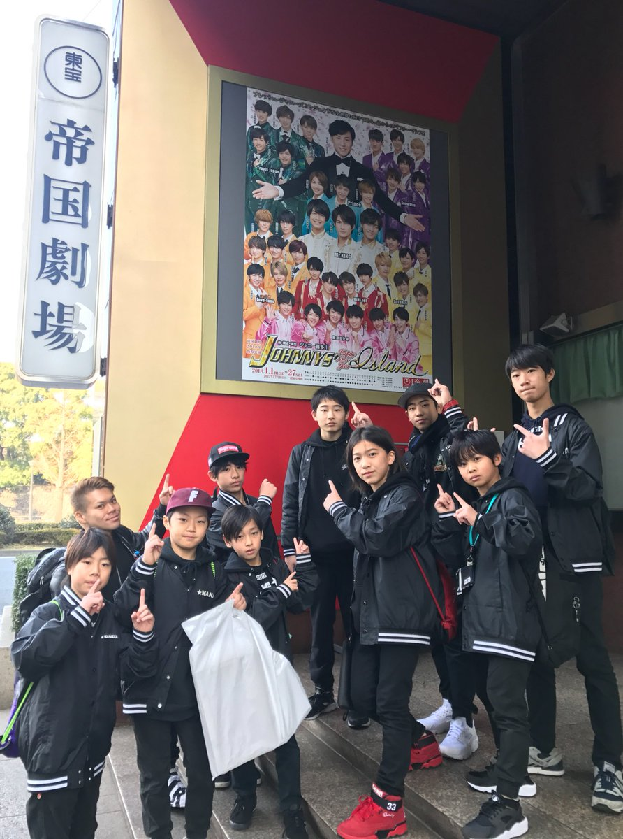 RT @studioMJ1995: ▶︎ジャニーズ HappyNewYear アイランド in 帝国劇場🎭 #九州男児新鮮組 ありがとうございましたm(__)m https://t.co/SA8dNW5mxB