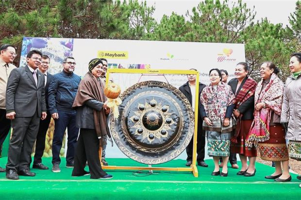 CSR scheme expanded to Laos - Nation