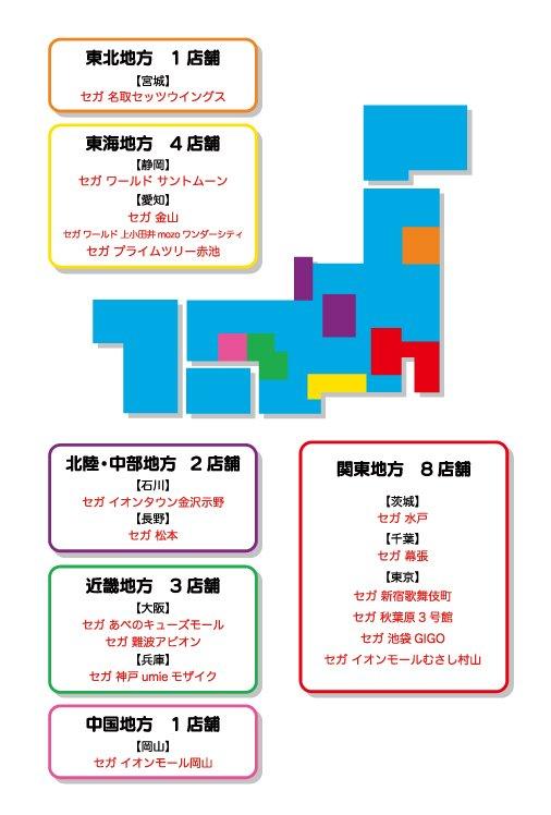 ★☆アドアーズプライズ&イベント情報☆★さんの投稿画像