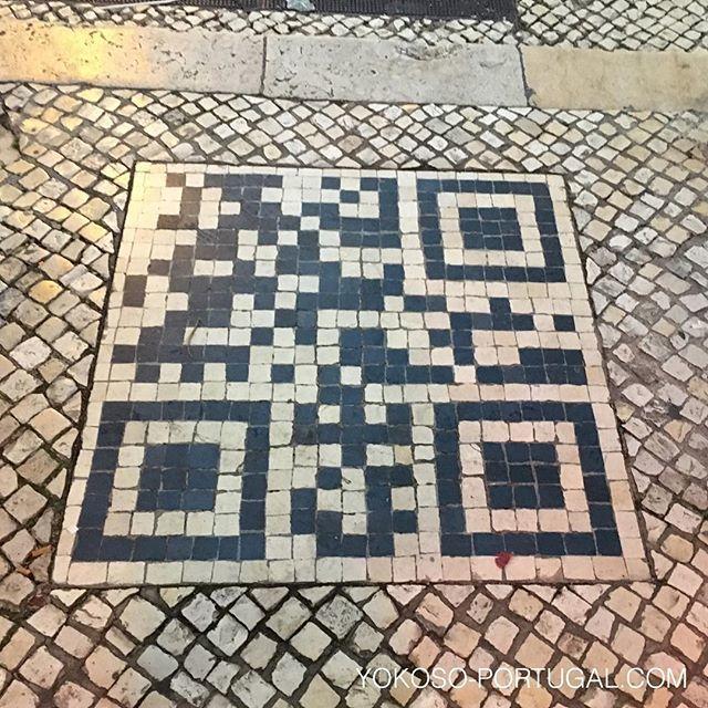 test ツイッターメディア - 石畳で出来たQRコード。 #リスボン #ポルトガル https://t.co/fTG28t1PBN