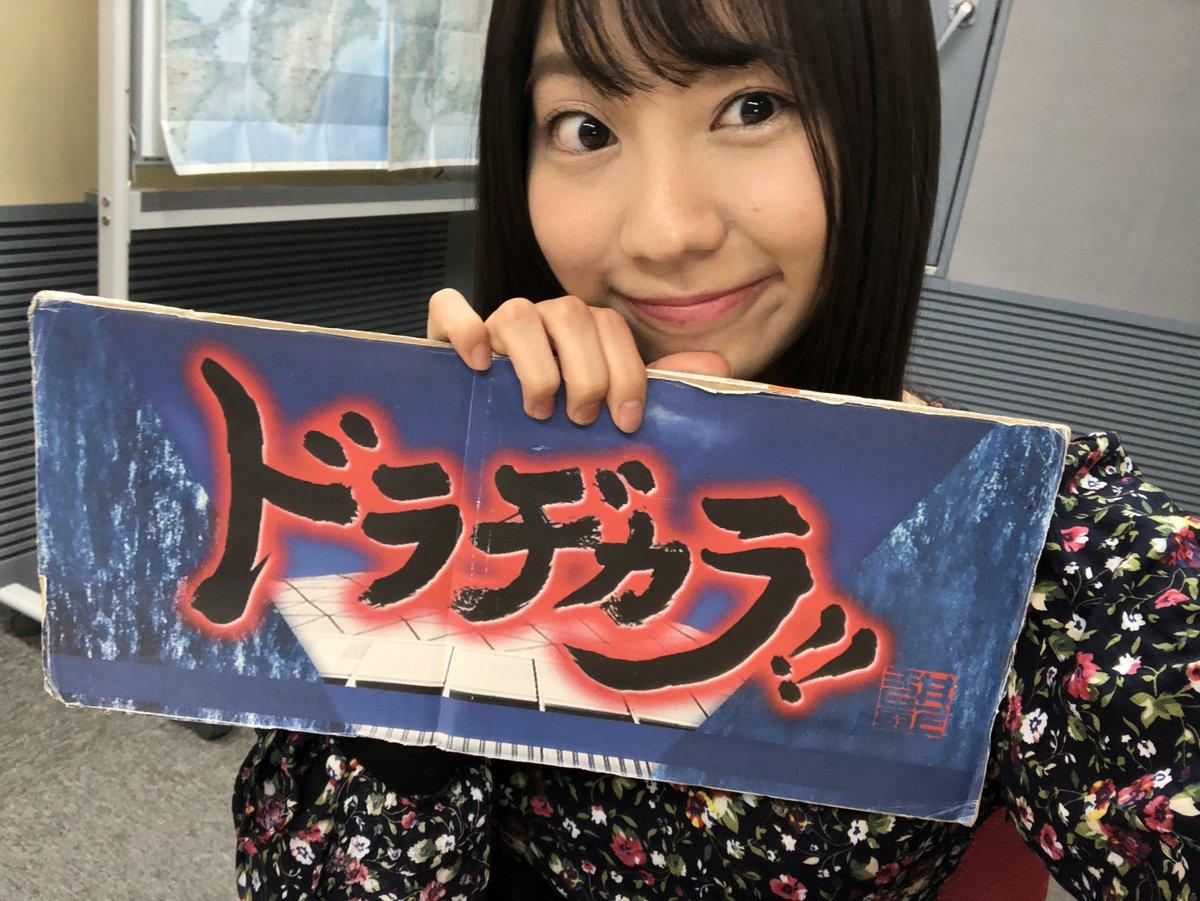 【本スレ】SKE48★15681【本スレ】YouTube動画>16本 ->画像>98枚