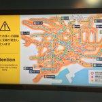 RT : 山手線と埼京線のホームが人で溢れていたので、メトロに回ったら、メトロの運...