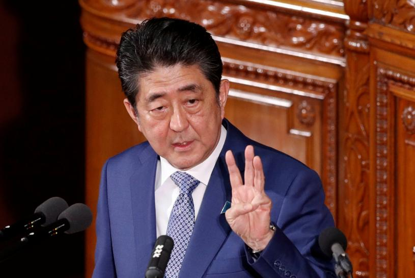 Japan's Abe avoids timeline for amending pacifist constitution https://t.co/7q3ZPAoK3F https://t.co/wlIbZ27S2H