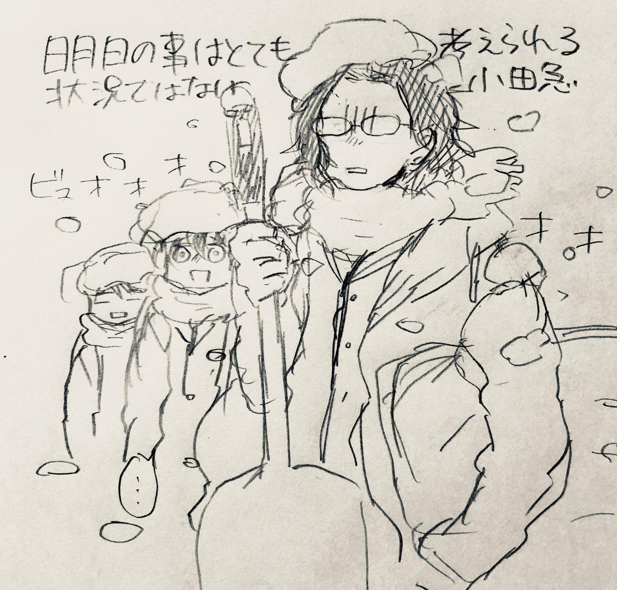 RT @hzmnt: 本日のMVP賞(本当お疲れ様です……!!!!) https://t.co/jrcm6PVh51