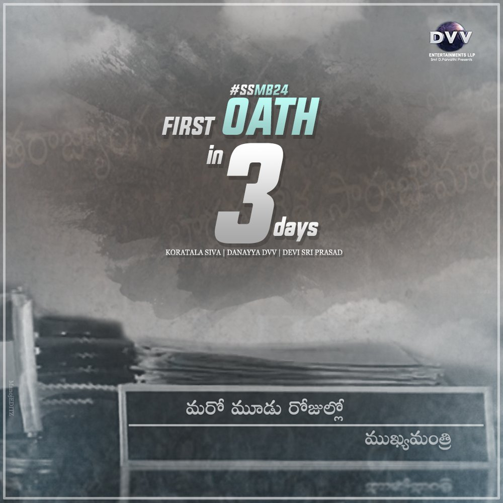 Just 3Days for #SSMB24FirstOath !  On Republic day 2018 !  SSMB24 FIRST OATH IN 3DAYS   #MB24FirstOathOn26Jan https://t.co/LlFWNw7yZr