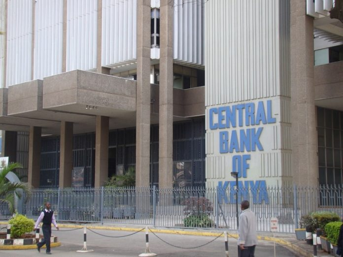 MPC retains key lending rate at 10pc