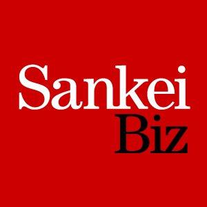 ドイツ銀ボーナス不透明に 17年10~12月期トレーディング不調 - SankeiBiz https://t.co/IPeJHhPffU...