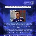RT : مجلس إدارة نادي #الهلال يتلقى مواف...