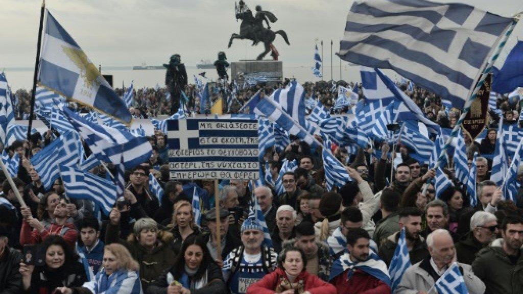 Greek, Macedonian PMs to meet after name row rally