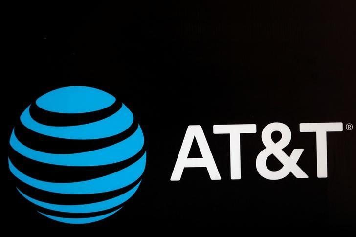 Judge orders U.S. government to seek consent to give data to AT&T, Time Warner
