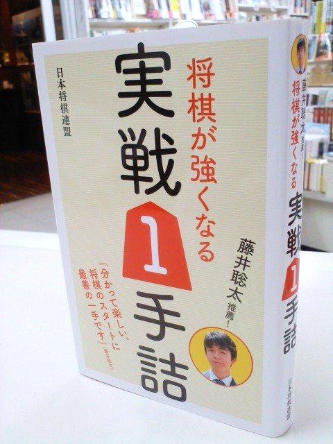 七五書店さんの投稿画像