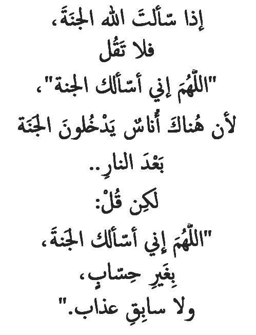 يارب :) #صباح #صباح_الخير #صباحات #صباحيات #درر #حكم #مقولات #السعودية #يم_يمي https://t.co/kIlX0VZbE3