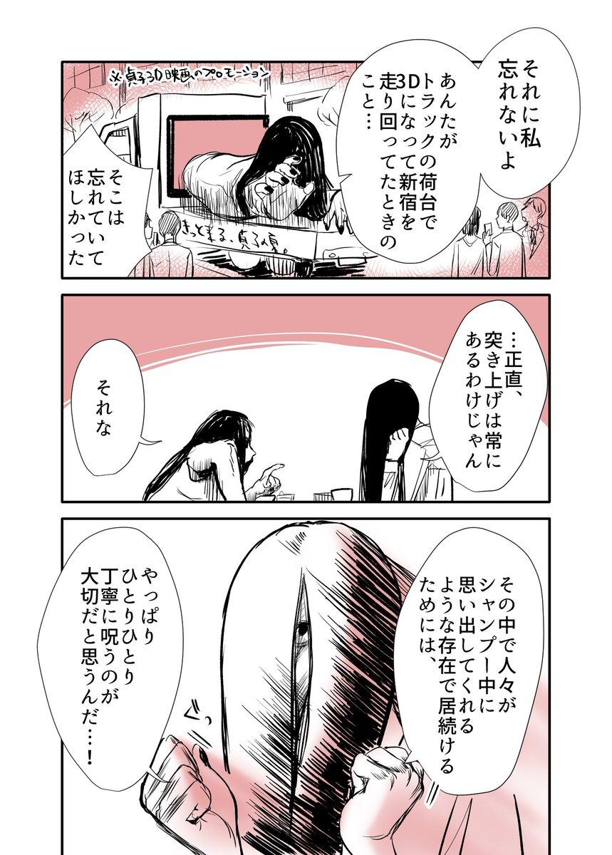 久川 はる🍗読み切り公開中!さんの投稿画像