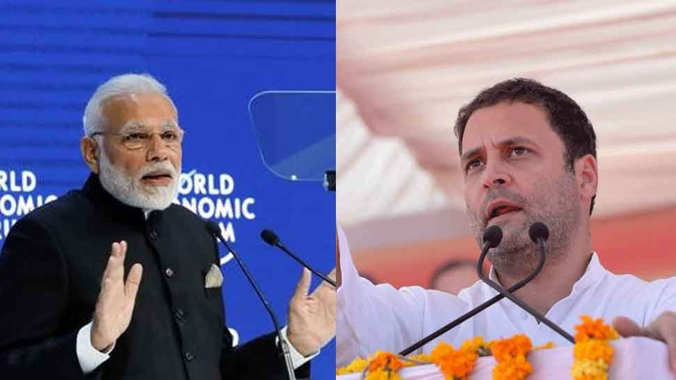 Rahul Gandhi's jibe at PM Modi: Tell Davos why 1% of Indians have 73% of wealth https://t.co/hv2QuYtaIt https://t.co/4in4nHqyIo