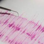 Major Quake Rocks Alaska; California Coastal Tsunami Warning Cancelled