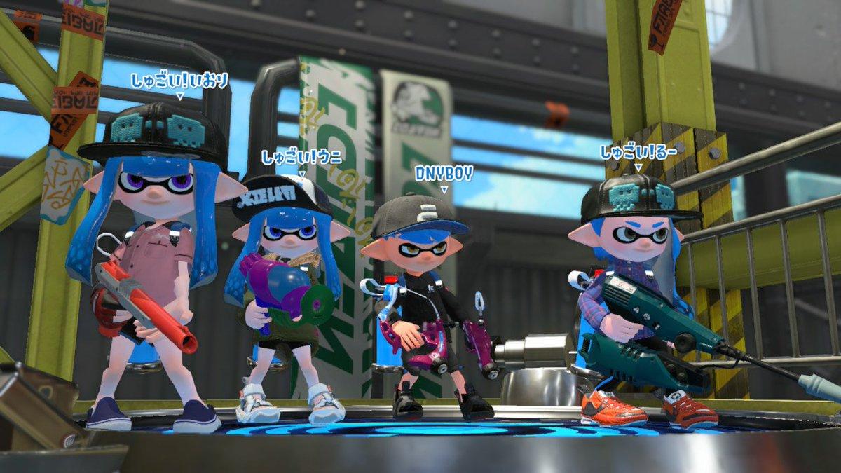 今日はやまさんいおりしゃんうにちゃんでしたありがとう~ #Splatoon2 #スプラトゥーン2 #NintendoSwitch https://t.co/CYUqWa7FIp