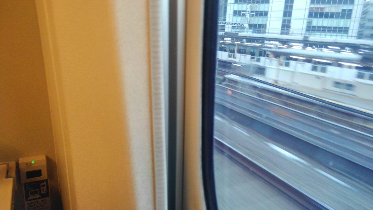 先ほど東京駅を出発しました。品川➡新横浜➡熱海➡静岡の順