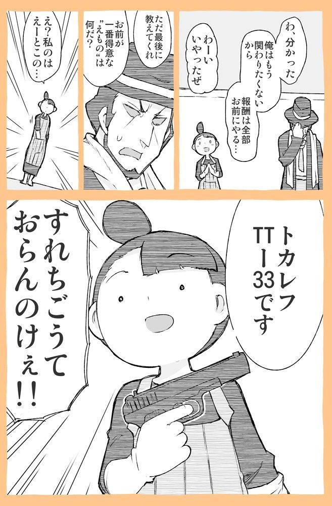 小雨大豆☆九十九の満月発売中さんの投稿画像