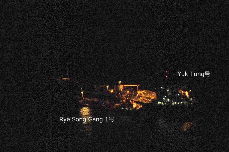 test ツイッターメディア - 【北朝鮮関連船舶による違法な洋上での物資の積替えの疑い】1月20日未明、海上自衛隊第1航空群所属「P-3C」が、北朝鮮船籍タンカー「Rye Song Gang 1号」とドミニカ国船籍タンカー「Yuk Tung号」が、東シナ海の公海上で横付けしていることを確認したため速やかに関係省庁と情報を共有しました。(続く) https://t.co/UJxkCqGTgb