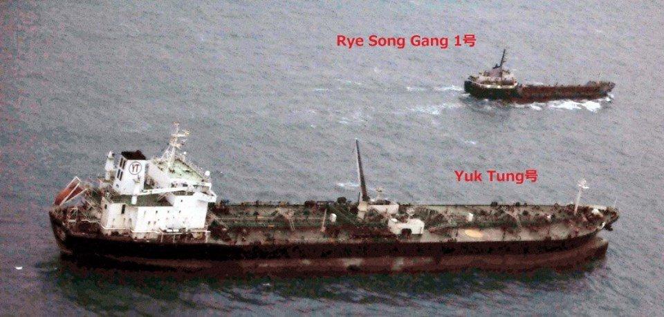 test ツイッターメディア - 【北朝鮮関連船舶による違法な洋上での物資の積替えの疑い】 (続き) 政府として総合的に判断した結果、両船舶については、国連安保理決議で禁止されている瀬取りを実施していたことが強く疑われるとの認識に至りました。防衛省HP:https://t.co/4oIAheUBcB海上自衛隊HP:https://t.co/vnF5TjWXSO https://t.co/R0Erk9VJqw