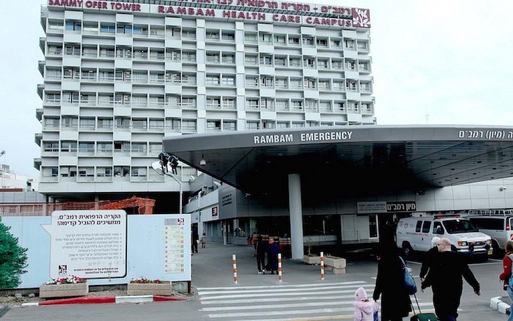 Helmsley Trust awards $18m to Rambam Hospital, University of Haifa