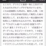 2018-2-4アタック25実況イメージ3充実の50代大会