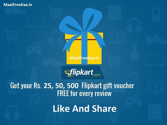 Get Free Flipkart Gift Voucher Rs 25 50 500 Freebie LootMore Detail