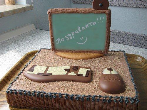 Подарки на день рождения программисту прикольные