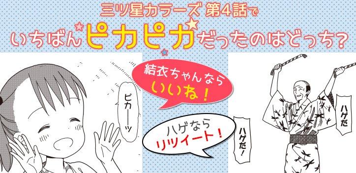 作画を語るスレ4619 YouTube動画>8本 dailymotion>6本 ->画像>265枚