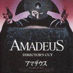 人工知能が()さんに見てほしい映画はこちら! 1,アマデウス 2,銀魂 新訳紅桜...