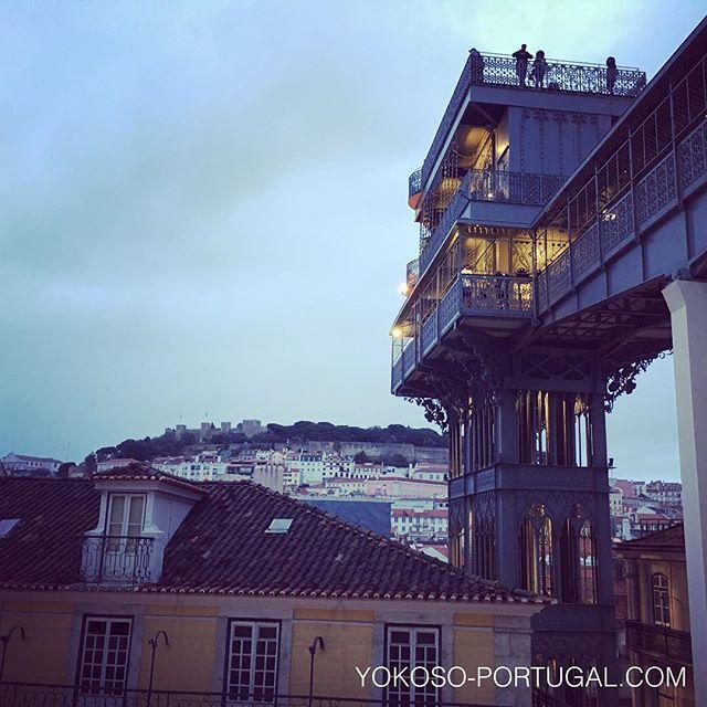 test ツイッターメディア - 1902年に開通した、リスボンのバイシャ地区と高台にあるシアード地区を結ぶサンタ・ジュスタのエレベーター。ここからの眺めは最高です。 #リスボン #ポルトガル https://t.co/KJGrjlaAY9