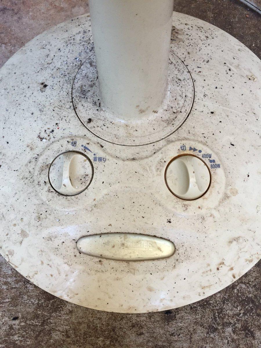 職場のヒーターのスイッチが顔に見える😀 なんか可愛い💕
