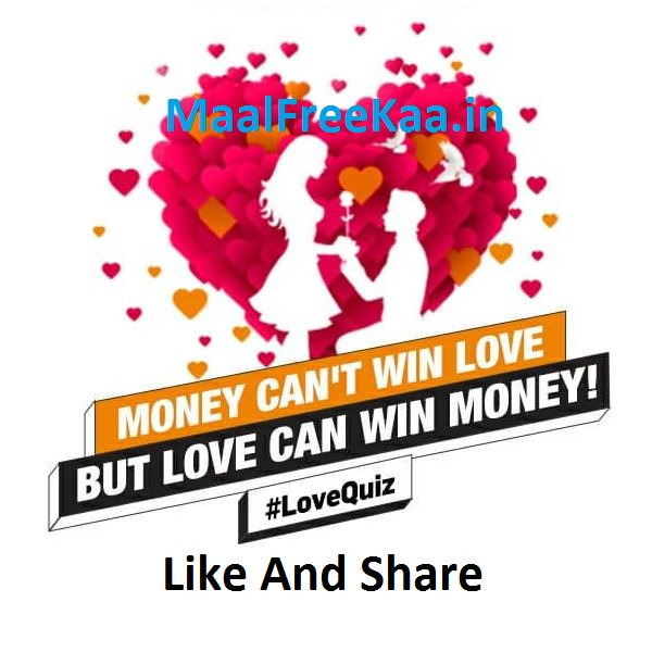 Valentines Day Love Quiz Contest Win Prize Rs 1.35 Lakh