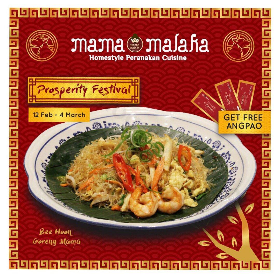 Festival noodle di Mama Malaka Mulai Dengan Harga Rp. 55.000,++* Di Epiwalk Rasuna - https://t.co/UHycT2v3Sm https://t.co/6pfvnWdkgL