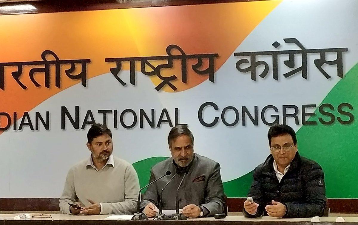Image result for कांग्रेस पार्टी के समर्थकों के सहारे सत्ता की सीढ़ी चढ़ेगी बीजेपी?'
