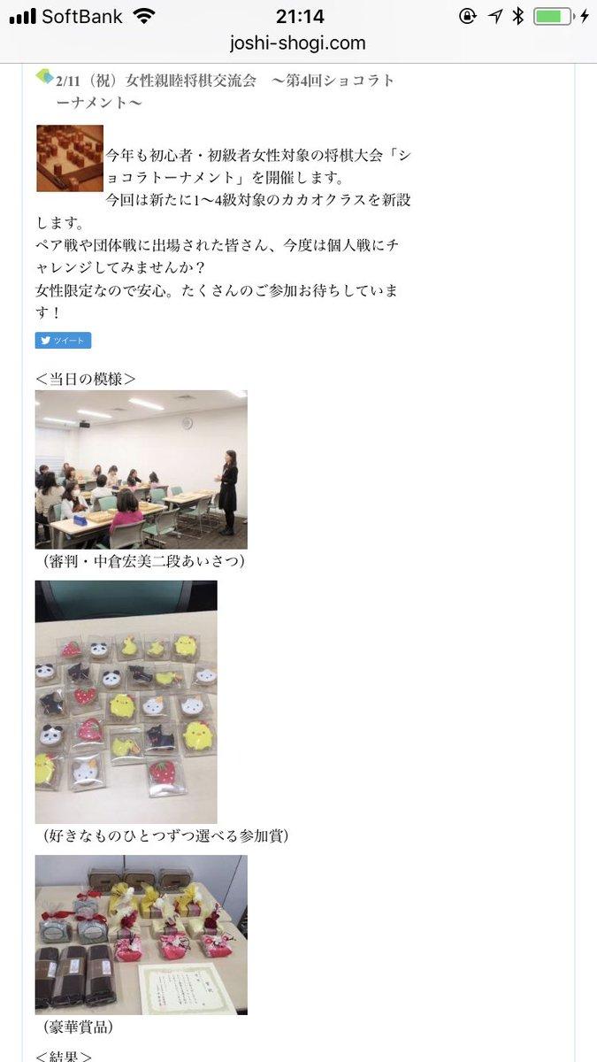 島井咲緒里さんの投稿画像