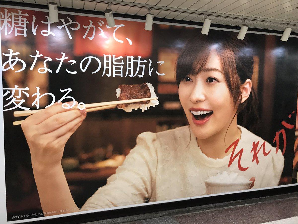 来週2月27日(火)の踊る!さんま御殿に村重杏奈(HKT48)が出演!YouTube動画>1本 ->画像>52枚