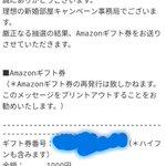 20180211_2400_20180213_1744_hirano