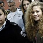 Ahed Tamimi: Palestinian viral slap video teen goes on trial