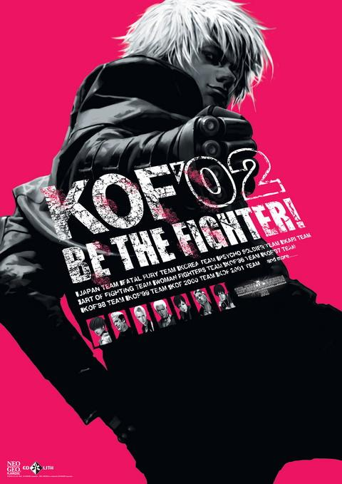 Grab The King of Fighters 2002 for free at GOG gaming freebie pcgaming
